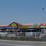 車で数分のところにスーパーがあります。(周辺)